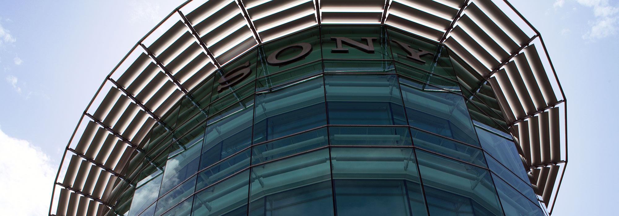 Sony Building